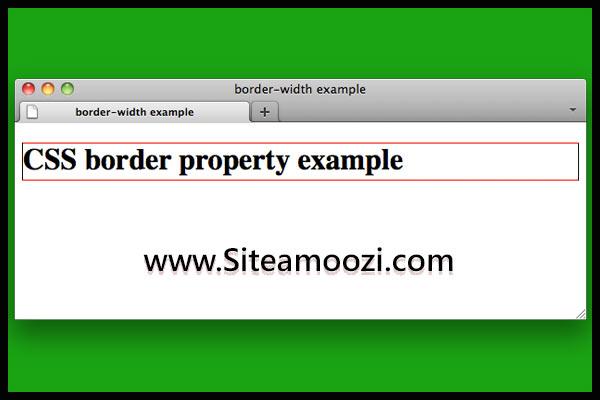 ویژگی border در CSS بخش اول مقدار wave و dashed - سایت آموزی
