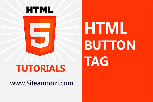 تگ button در HTML5 بخش پنجم | مقدار self_ | خصوصیت formtarget