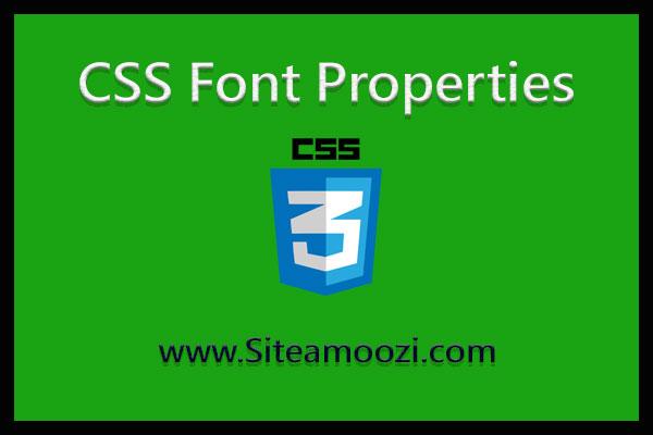 ویژگی های font در css بخش دوم خاصیت font-variant - سایت آموزی