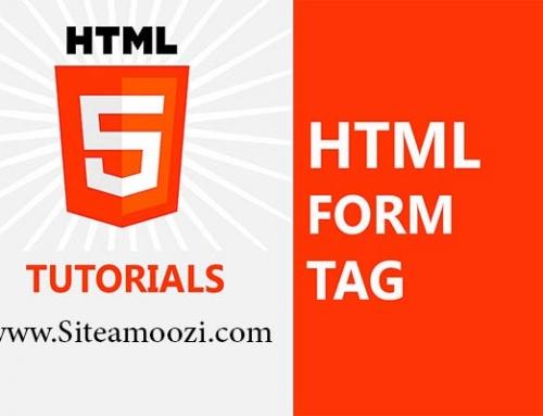تگ form در HTML بخش اول