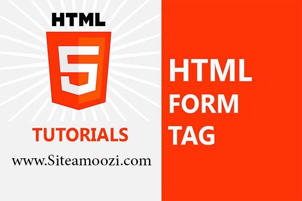 تگ form در HTML بخش دوم | خصوصیت accept-charset | صفت action
