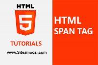 تگ span در html چه کاربردی دارد؟ | معرفی تگ span | درباره تگ span