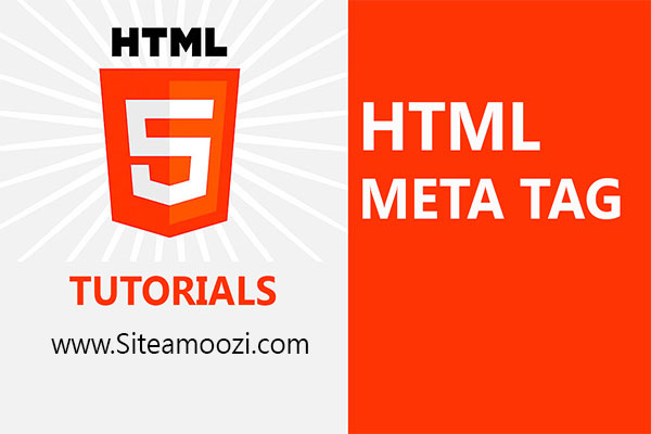 meta تگ ها HTML بخش دوازدهم مقدار Profanity و major - سایت آموزی