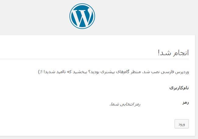 طراحی وب در سایت آموزی