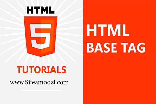 آموزش html , تگ body , تگ head , تگ html , آموزش کاربردی زبان html