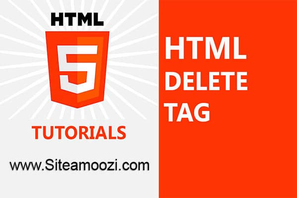 معرفی و کاربرد تگ del در HTML