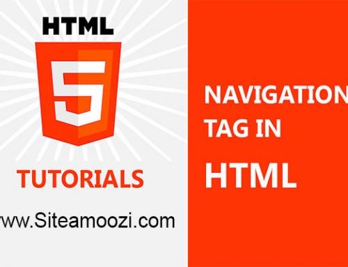 معرفی و کاربرد تگ nav در HTML