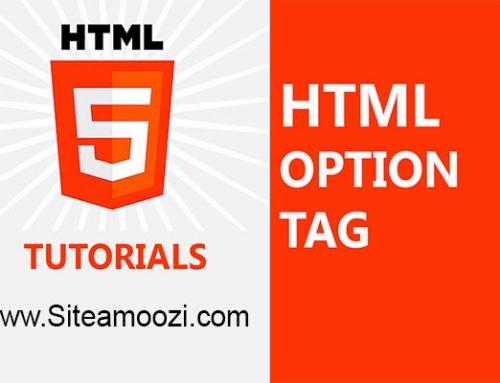 معرفی و کاربرد تگ option در HTML