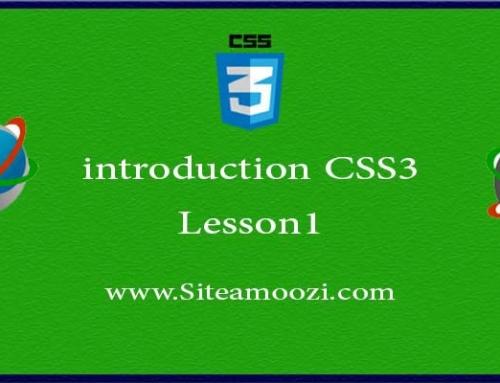 آموزش تصویری CSS3 جلسه اول