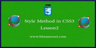 آموزش تصویری CSS3 جلسه دوم | آموزش طراحی سایت حرفه ای | فیلم آموزش طراحی سایت