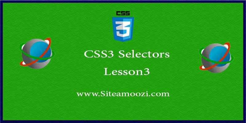 آموزش تصویری CSS3 جلسه سوم | آموزش طراحی سایت حرفه ای | فیلم آموزش طراحی سایت