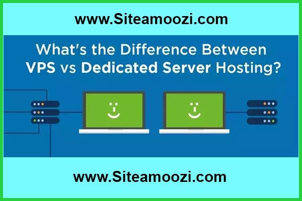 تفاوت سرور مجازی و سرور اختصاصی | سرور مجازی | بهترین سرور اختصاصی