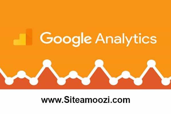 گوگلآنالیتیکچیست؟ | استفاده از گوگل آنالیتیک |Google Analytics چیست؟
