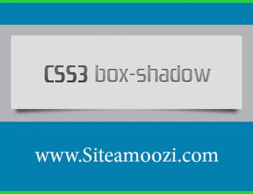 ویژگی box-shadow در css