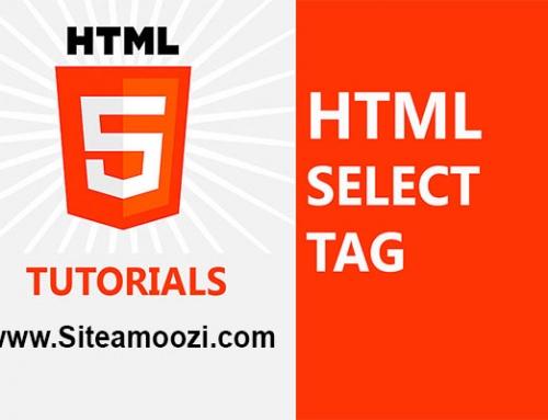 معرفی و کاربرد تگ select در HTML