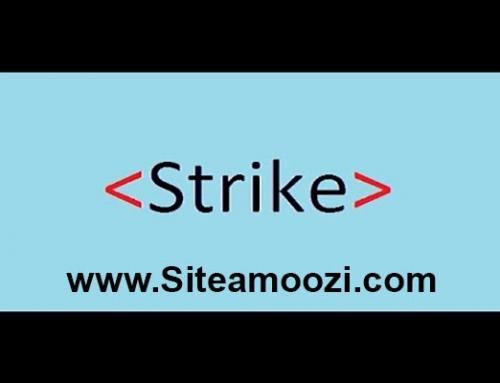 معرفی و کاربرد تگ strike در HTML