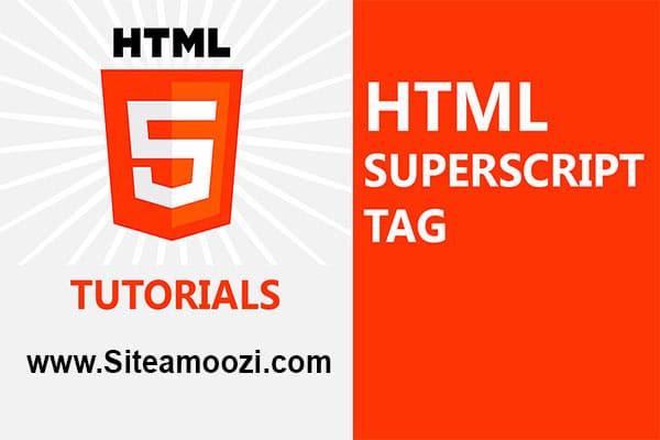 معرفی و کاربرد تگ sup در HTML