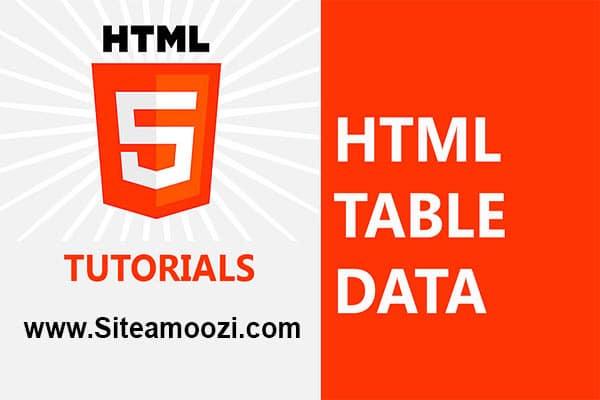 معرفی و کاربرد تگ td در HTML