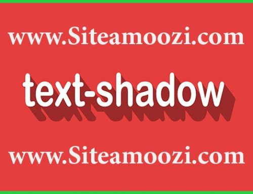 ویژگی text-shadow در css