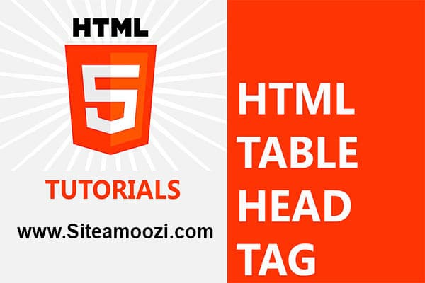 معرفی و کاربرد تگ thead در HTML