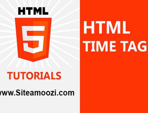 معرفی و کاربرد تگ time در HTML