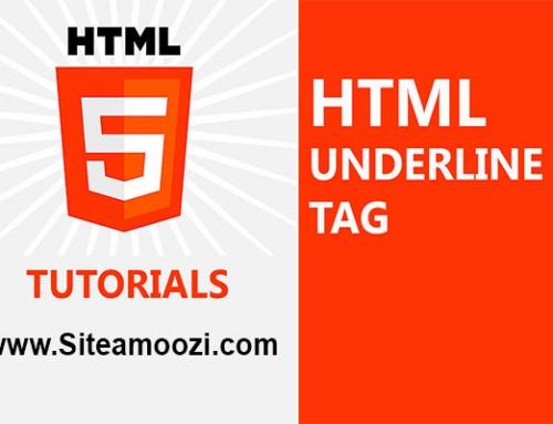 معرفی و کاربرد تگ u در HTML