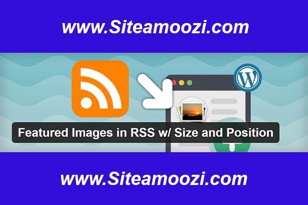 تصویر شاخص در وردپرس | کد تصویر شاخص وردپرس | تنظیم تصویر شاخص