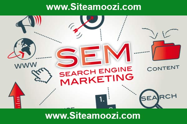 تفاوت SEO با SEM + فیلم آموزشی | search engine marketing در سئو