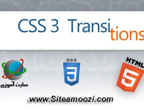 خاصیت transition در css3