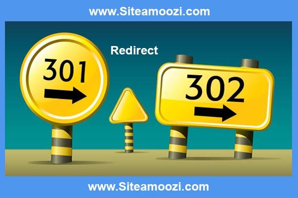 تفاوت ریدایرکت ۳۰۱ و ۳۰۲ | ریدایرکت ۳۰۱ | ریدایرکت ۳۰۲ | کد ریدایرکت ۳۰۱