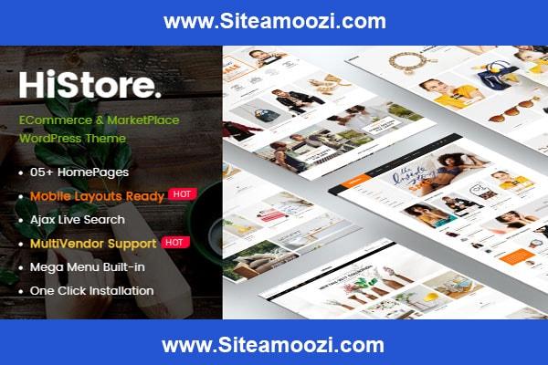 قالب وردپرس های استور HiStore | معرفی قالب فروشگاهی HiStore | های استور