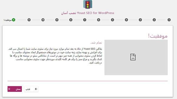 آموزش زبان های برنامه نویسی تحت وب در سایت آموزی
