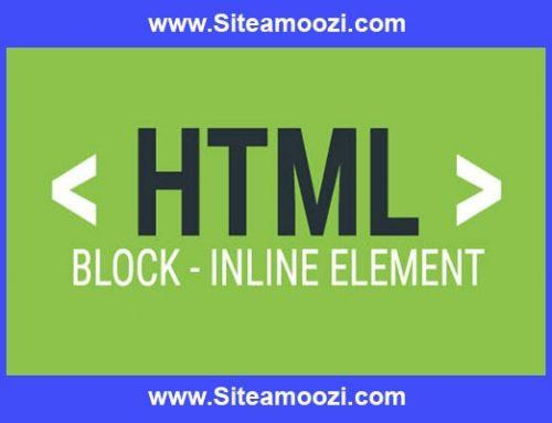 تگ های block-level و inline-level