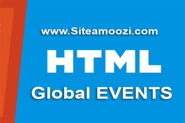 رویداد های عمومی HTML ، رویداد عمومی HTML