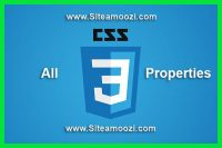 لیست کامل ویژگی های CSS | لیست صفات CSS | صفات CSS3 | آموزش طراحی سایت حرفه ای | فیلم آموزش طراحی سایت